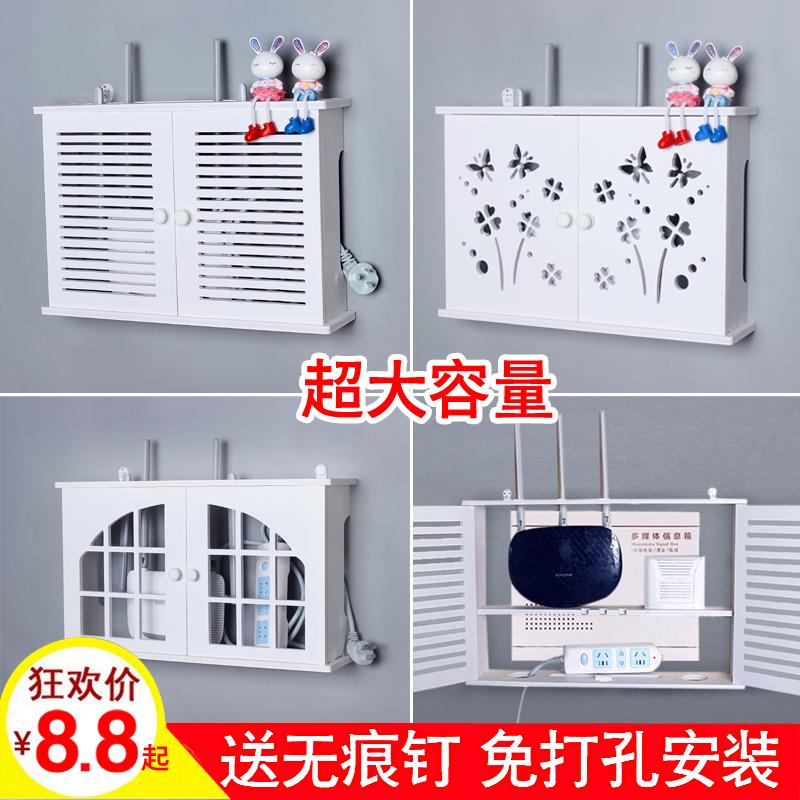 无线路由器收纳盒wifi壁挂多媒体装饰遮挡箱机顶盒置物架免打孔