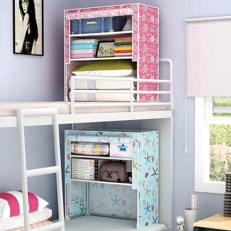 简易布衣柜宿舍神器床上衣柜大学生寝室上铺下铺床头收纳柜置物架