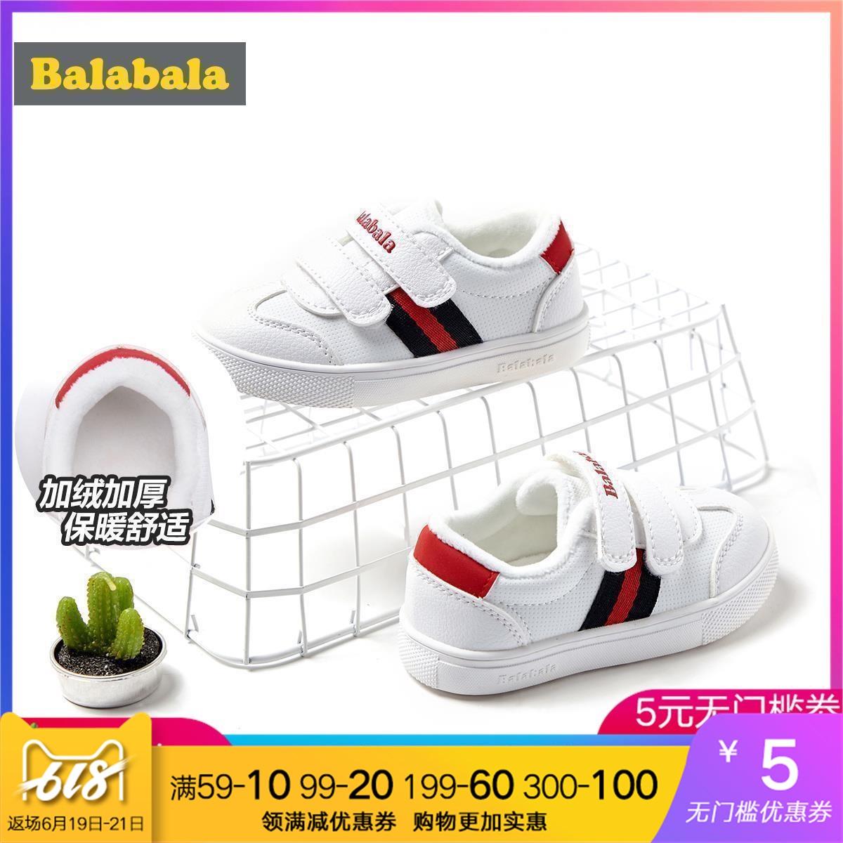 巴拉巴拉童鞋儿童板鞋男童鞋子2018新款冬季婴幼童童鞋一脚蹬女童