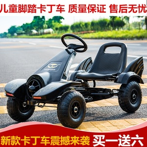 Children's go-kart four-wheeled bike can sit men and women baby toys puzzle fitness children's bicycle pedal car