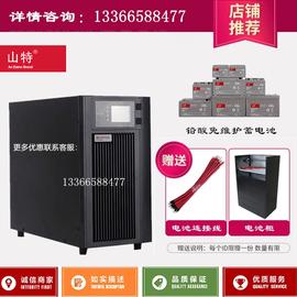 山特UPS电源C10KS UPS不间断电源10KVA/9KW 10KW 长效机外接电池
