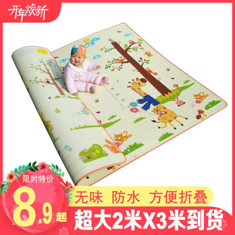 儿童无味爬行垫宝宝加厚可折叠爬爬垫家用无毒整张婴儿户外野餐垫