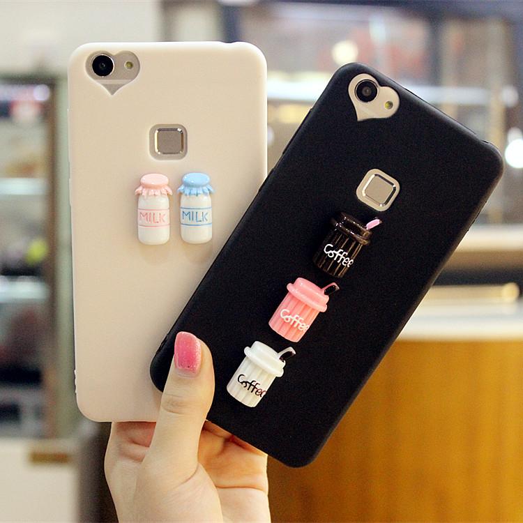 小清新牛奶瓶咖啡杯vivo X6sA手机壳x6plus日韩全包X6D硅胶保护套