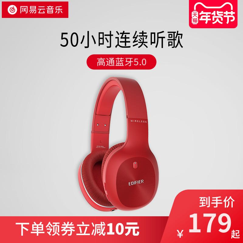 NETEASE/网易 W800X立体声头戴式蓝牙耳机无线运动游戏降噪耳麦