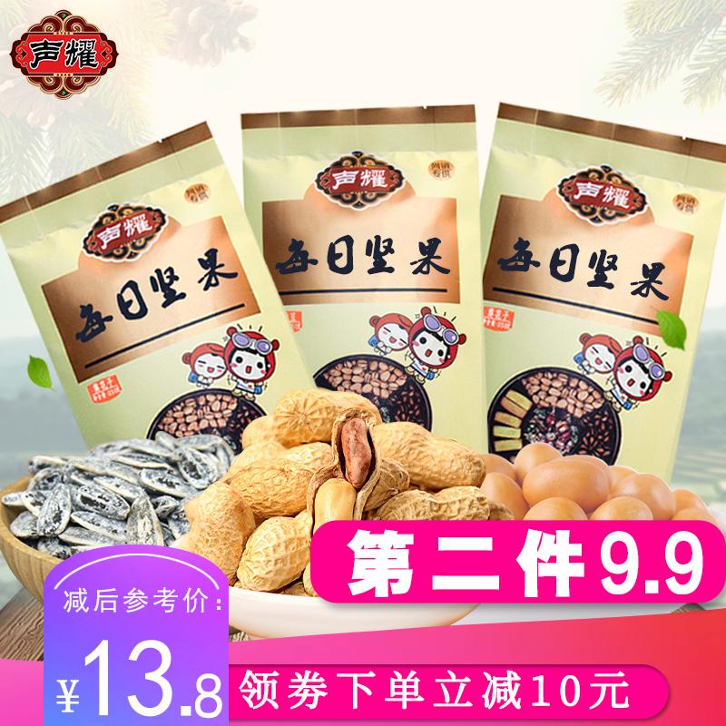 【第二份9.9】声耀 奶香花生1600g/800g 带壳干果炒货小吃品零食