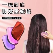 tt梳凯特王妃同款梳子女学生韩版家用便携按摩梳顺发神器美发梳子