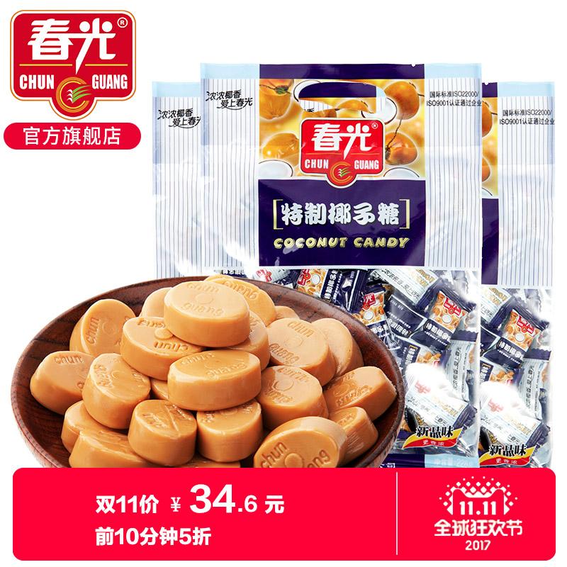 春光食品 海南特产 糖果 特制椰子糖 东郊椰林 椰子味 袋 228g*3