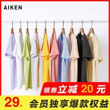 森马短袖T恤男宽松大码情侣装纯棉xi13021en色白色宽松体恤
