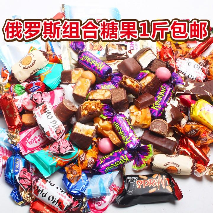 点击查看商品:特价俄罗斯进口紫皮混合装巧克力大牛威化年货喜糖果500g食品包邮