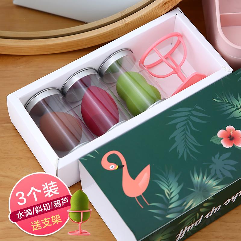 美妆蛋套装海绵粉扑化妆美容工具干湿两用3+1组合彩妆化妆蛋
