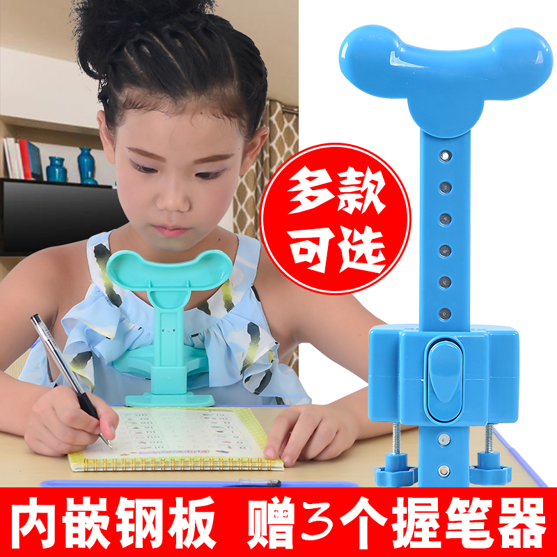 防近视坐姿矫正器小学生儿童视力保护支架写字姿势提醒护眼纠正仪