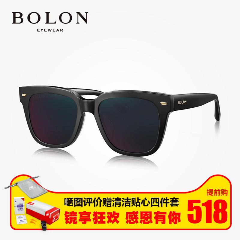 暴龙太阳眼镜男女圆脸开车新方形墨镜高清偏光方脸个性时尚BL3012