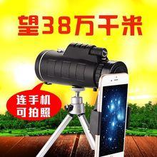 50倍望远镜1000高mi8高倍单筒ei光夜视手机拍照特种兵3000米
