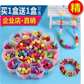 乐吉儿炫彩首饰盒服装珠子串珠女孩穿手链diy手工绳扣益智玩具儿童材料金属图片