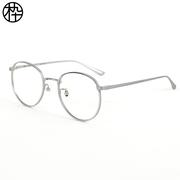木九十秋冬新款 时尚通勤圆框钛金属镜腿镜框眼镜架FM1820175