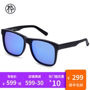 木九十太阳镜 MS11061 前卫 司机偏光太阳眼镜 男女同款墨镜潮人
