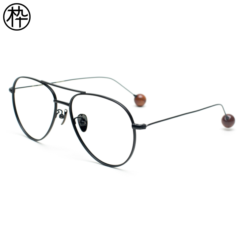 木九十复古文艺眼镜框 FM1740065 镜腿装饰可拆卸 标配防蓝光镜片