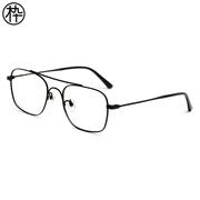 木九十方框眼镜架2018新款 FM1820125 配防蓝光眼镜复古文艺眼镜