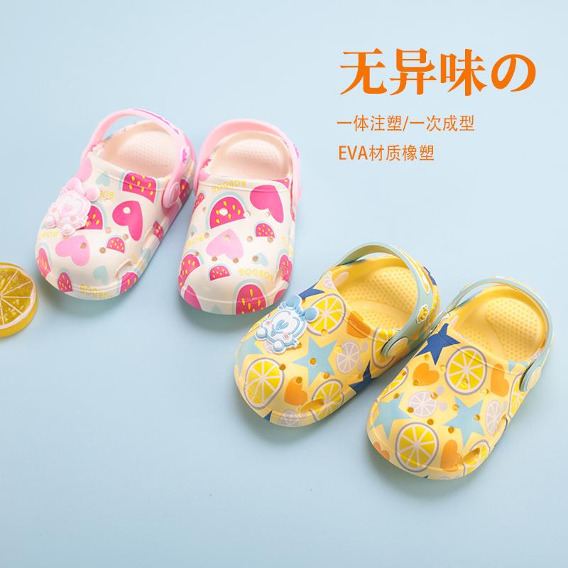 巴布豆儿童拖鞋夏宝宝洞洞婴儿幼1-3岁2男童女室内防滑洗澡凉拖鞋