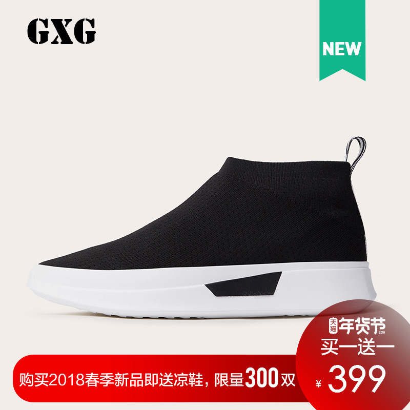 GXG男鞋鞋子男潮鞋2018春季新品休闲鞋增高韩版袜子板鞋181850107