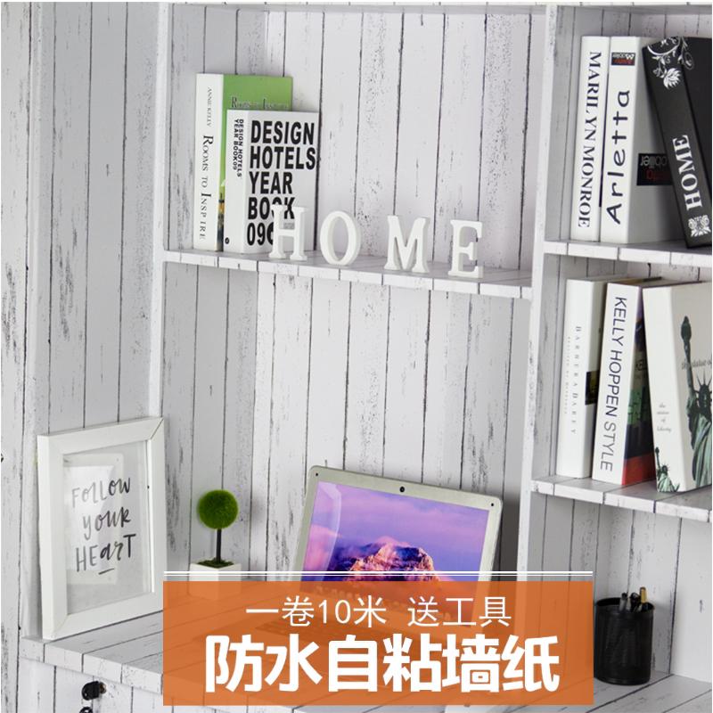 大学生宿舍卧室客厅寝室装饰墙纸自粘10米防水加厚pvc壁纸复古
