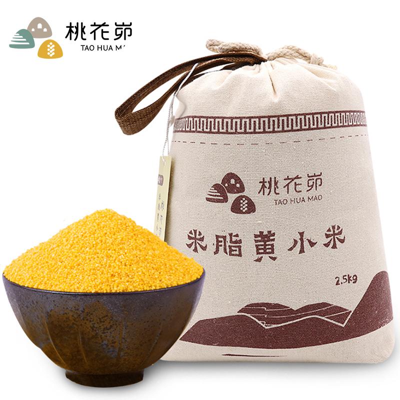 陕北米脂黄小米小米粥小黄米2019新米粮食月子米农家5斤