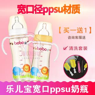 bobo乐儿宝 奶瓶ppsu 宽口径 宝宝奶瓶 260-300ml 适合12个月以上