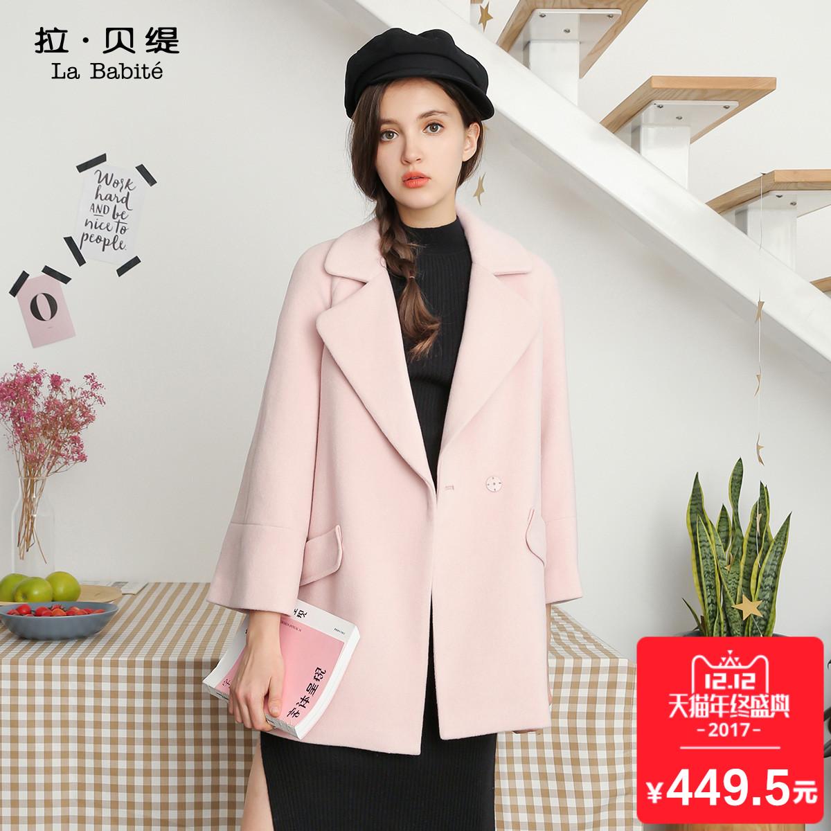 2017秋冬季新款韩版加厚学生中长款chic呢大衣羊毛呢子粉色外套女