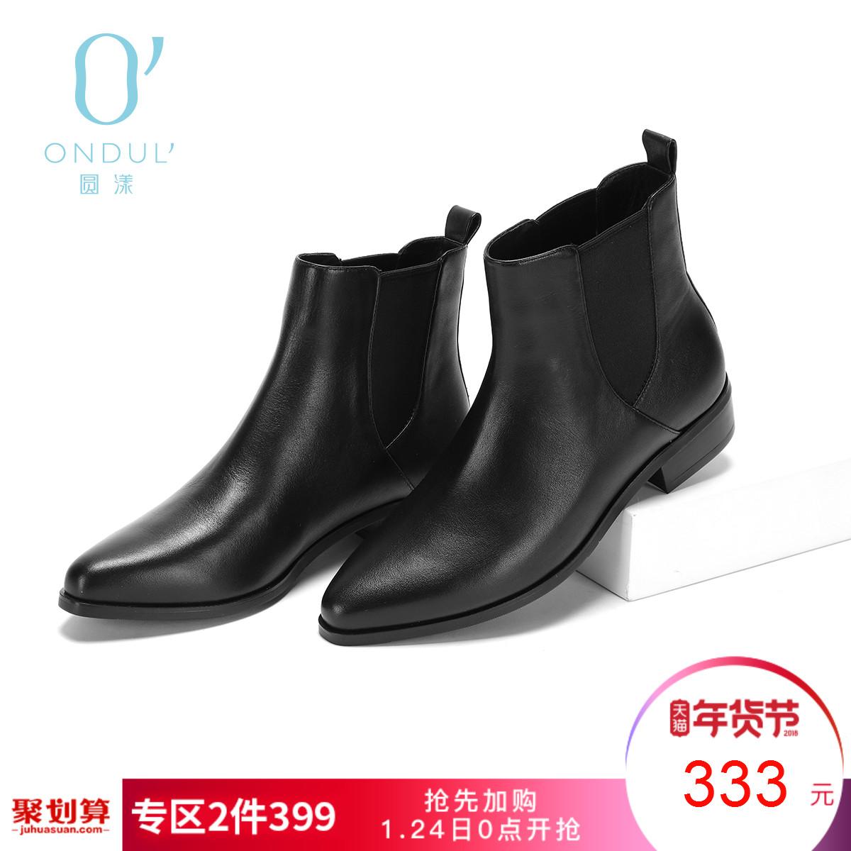 ONDUL/圆漾冬靴冬欧美牛皮及踝靴拼接切尔西短靴薄款女冬靴子