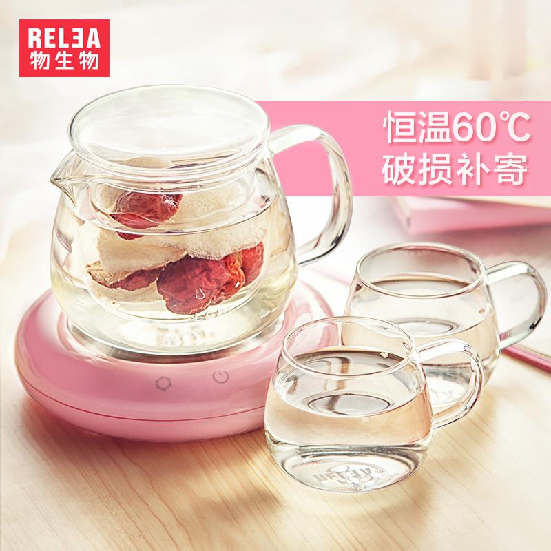 物生物花茶壶玻璃茶壶恒温60℃底座套装 耐高温泡茶杯茶具过滤