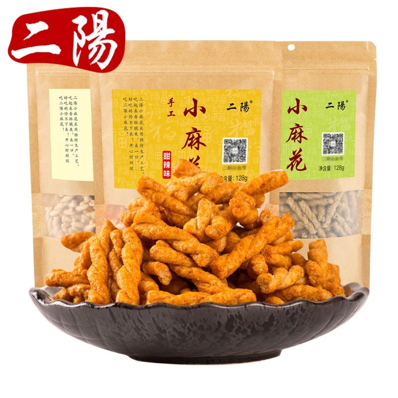 二阳手工小麻花零食袋装128g3袋7.9元零食小吃网红休闲食品海苔味
