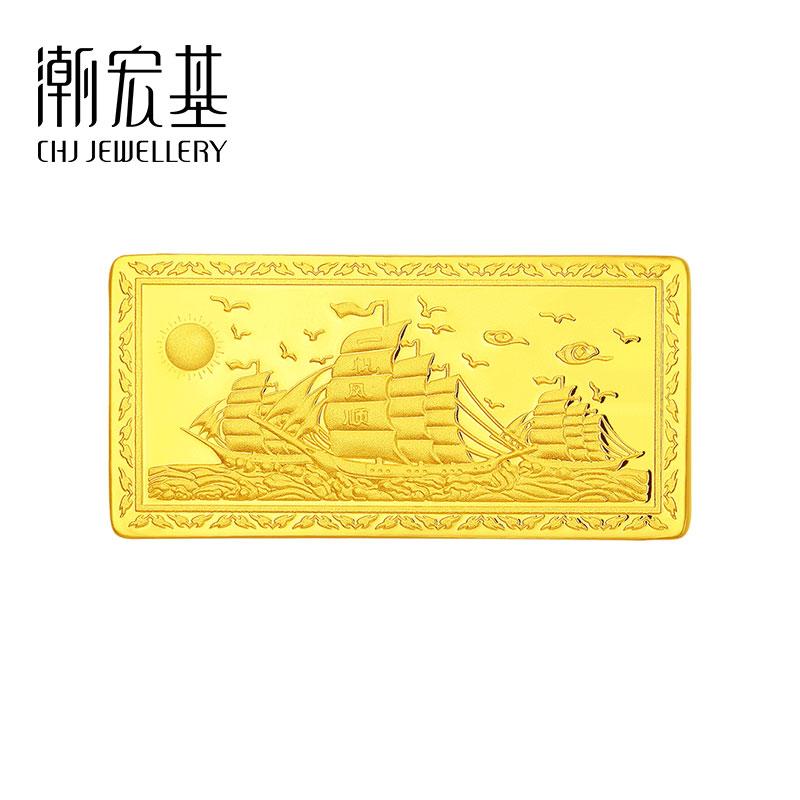 潮宏基珠宝 一帆风顺 黄金足金金条投资金 10克/20克
