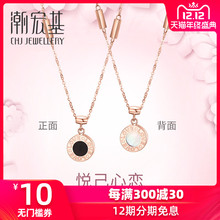 Chaohongji yuexibaoxinhong 18K Gold Agate Necklace Shell double side wearable chain female X