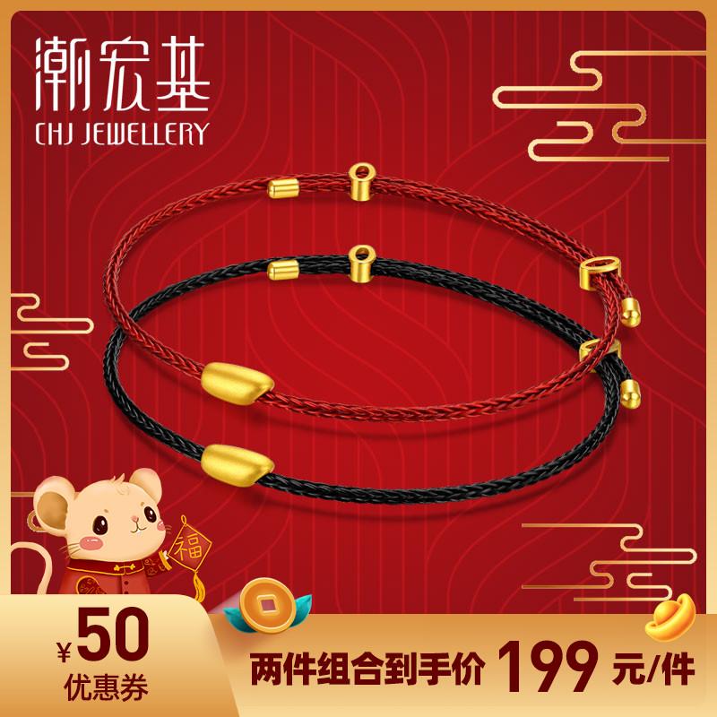 潮宏基 余生有米 黄金手链串珠足金转运珠手绳情侣礼物鼠年大米 N