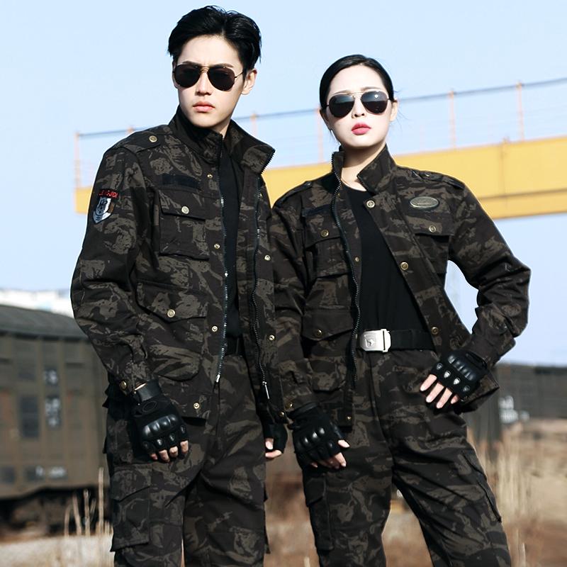 正品新式迷彩服套装男特种兵春秋纯棉加厚耐磨作训劳保工作服军装
