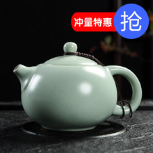 手工汝窑茶壶开片大la6可养(小)单vt施壶陶瓷功夫茶具包邮