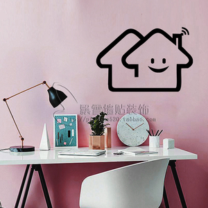 Glass wall sticker painting bedroom wall building blocks decoration WIFI TV background small bird pet market animal 1464