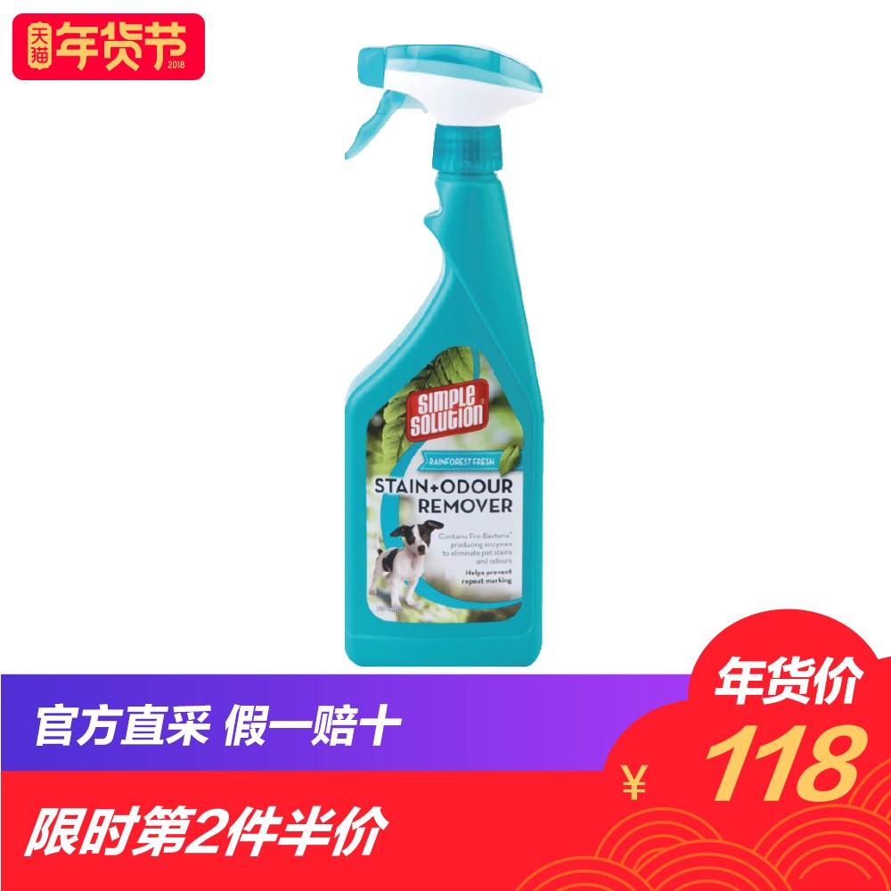 【直营】【亲宝舒】宠物去污除味剂(热带雨林)750ml