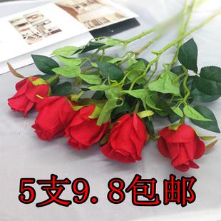 仿真玫瑰花套装绢花假花塑料花客厅装饰花单支摆件花束花艺摆设