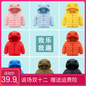 Baby winter coat 0 children's lightweight down jacket cotton 1 female infant cotton jacket 2 male treasure small ear cotton jacket 3 years old
