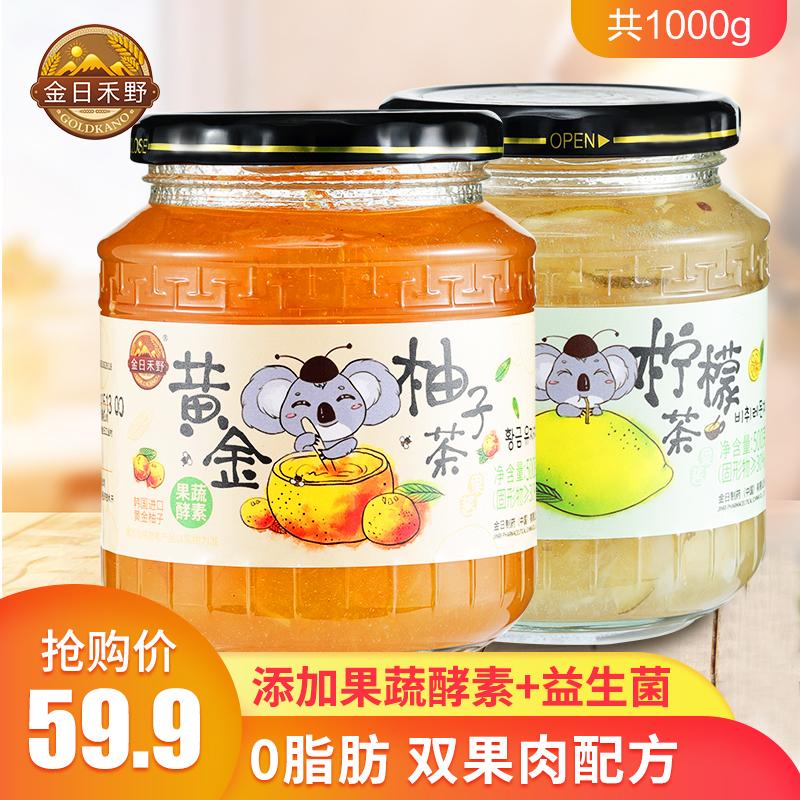 3月8日前发货金日禾野蜂蜜柚子茶柠檬茶果蔬酵素500g*2罐装果酱茶