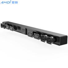 Amoi/夏新 st52电视音an庭影院5.1 蓝牙家用投影仪音箱