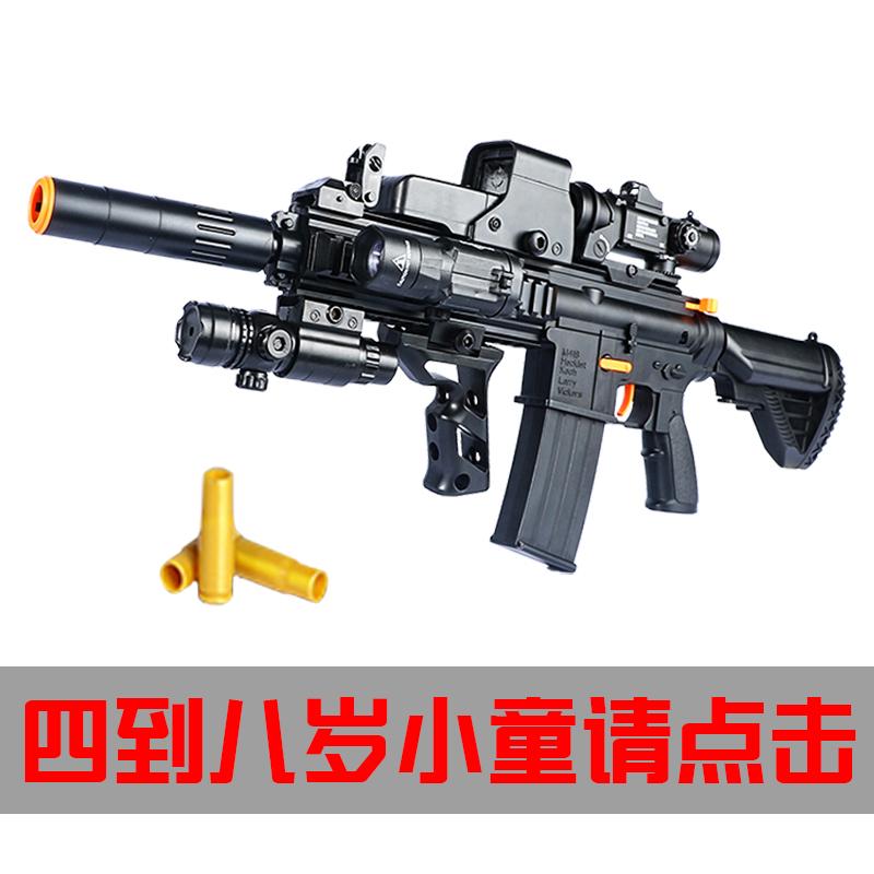乐辉m416小号手动拉栓抛壳窗跳蛋m4水弹枪绝地求生吃鸡男孩玩具抢