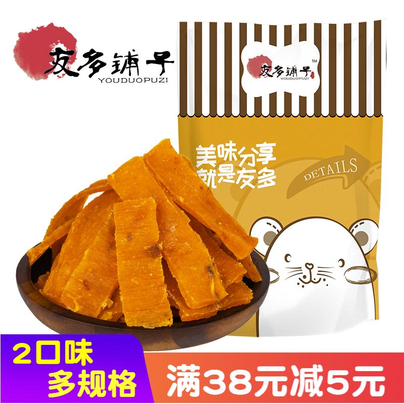 友多铺子金桔红薯片2斤芝麻红薯片手工地瓜干红薯糕浏阳特产零食