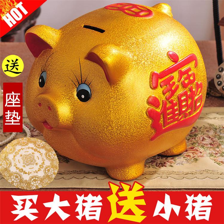 陶瓷金猪存钱罐储蓄罐储钱罐超大号成人创意儿童只进不出女孩男孩