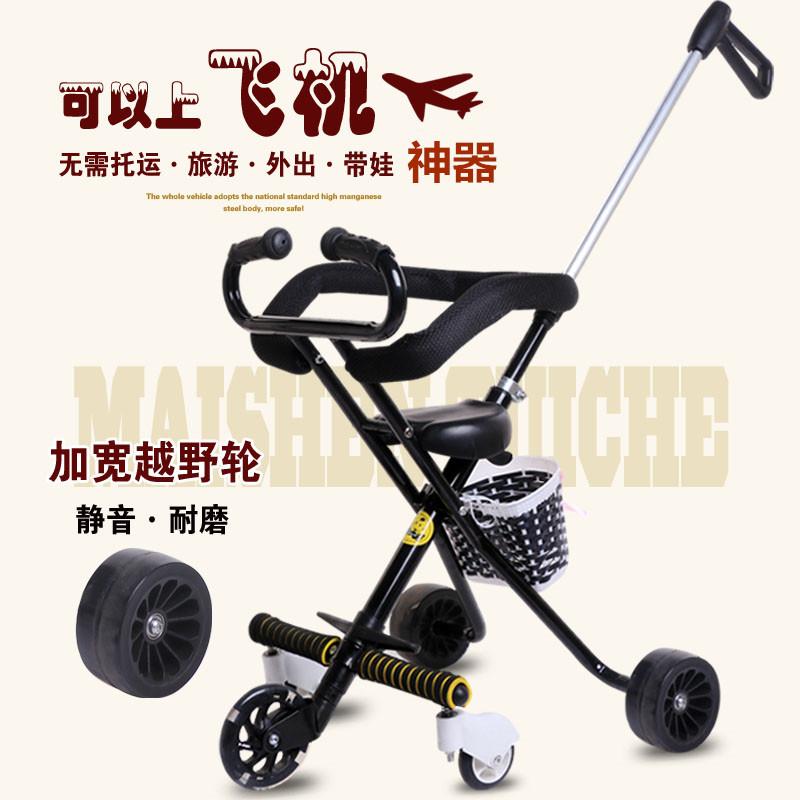 遛娃溜娃神器五轮轻便简易婴儿童手推车折叠三轮车1-6岁带娃神器
