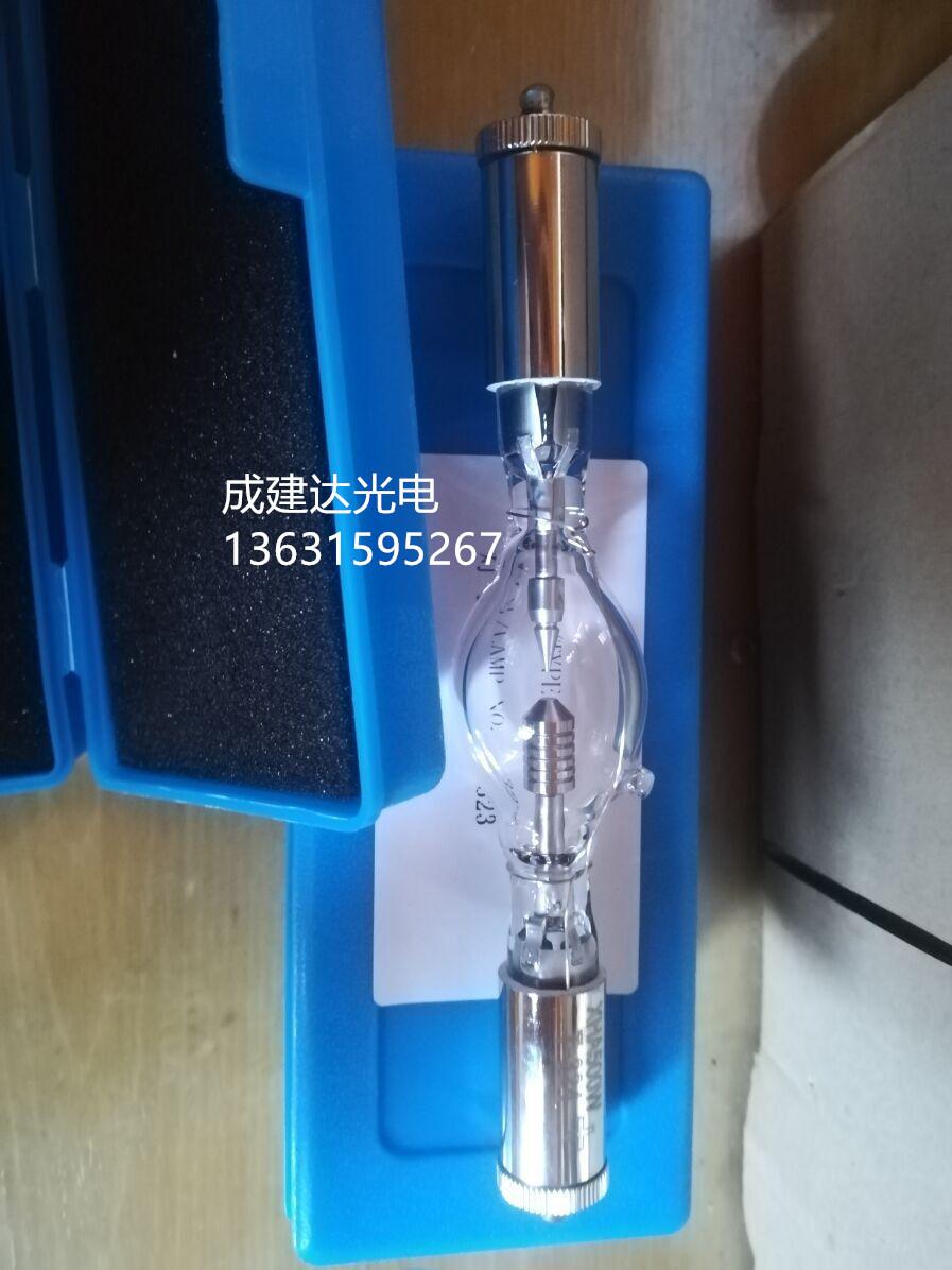 厂家直销模拟日光试验用500W氙灯光源 XHA500W球形短弧氙灯套装