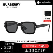 BURBERRY博柏利21年新品男款长方形板材0BE4349F太阳镜 墨镜 眼镜