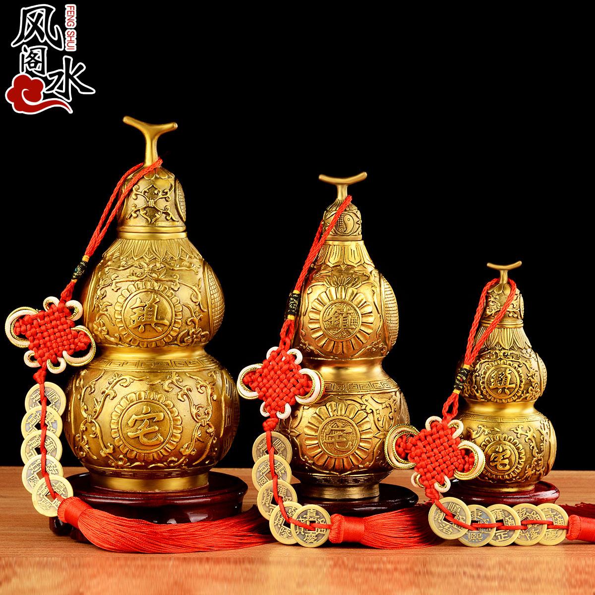 风水阁 开光八卦纯铜葫芦风水摆件居家装饰送五帝钱挂件包邮