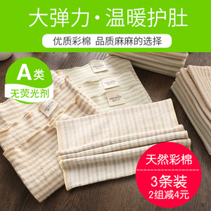 Baby belly protection newborn child bellyband autumn and winter thickened umbilical cord natural color cotton baby cotton belly circumference